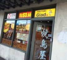 Review of Yakitori Glad $3.90