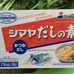 hondashi or soup base