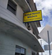 Kahai Street Kitchen = Yum!!!