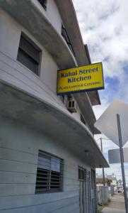Kahai St